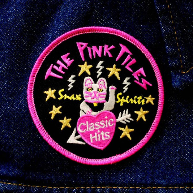 pink tiles ep a2406155753_16